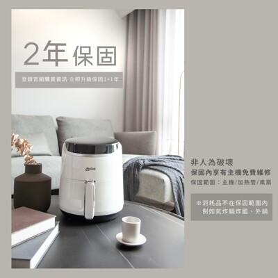 arlink大白學長氣炸鍋 EB6303 (9.3折)