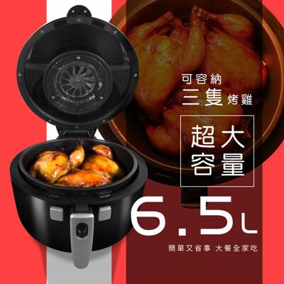 arlink 攪拌氣炸鍋EC-990 6.5L 公司貨 (8折)