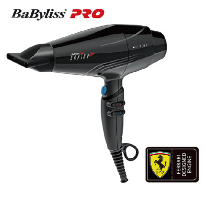 【Babyliss】極輕專業強風量負離子吹風機 ( 法拉利專用設計BABF7000W ) (9.1折)