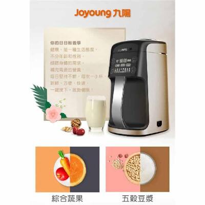 九陽joyoung 破壁免濾豆漿機 dj13m-p10 一機多功能 (5.9折)