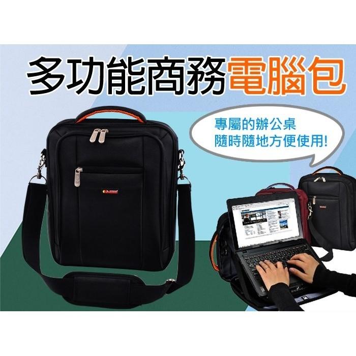 12吋 以下適用 超質感 電腦包 單肩斜跨 公事包 筆電 移動辦公桌 公文包 商務 旅行 出差 側背
