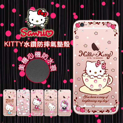 Hello Kitty 正版授權 5.5吋 iPhone 7 Plus/i7+ 水鑽彩繪防摔空壓殼 (5.7折)