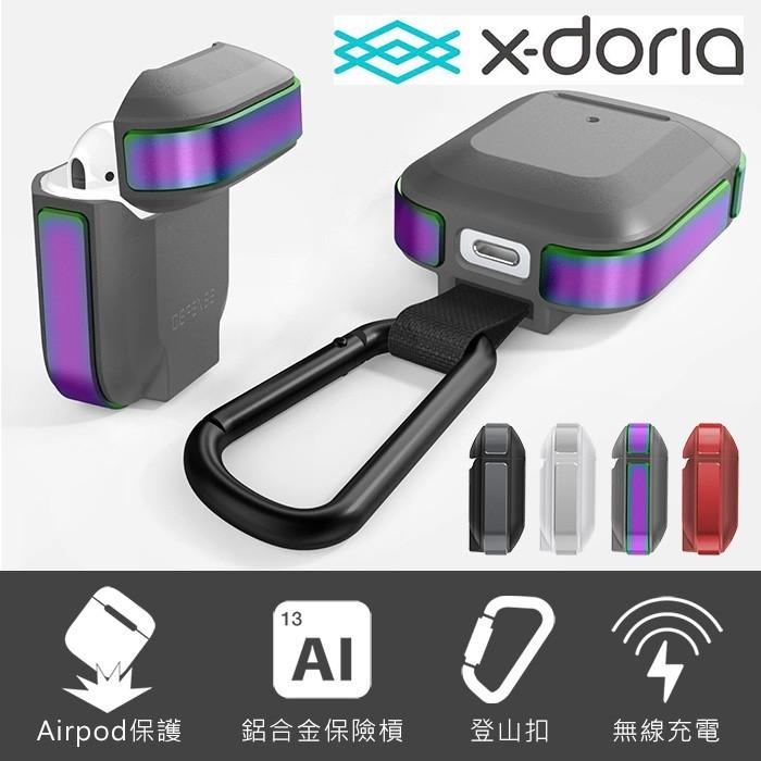 x-doria defense trek 極盾 airpods 藍芽耳機充電艙保護殼 一代 二代 蘋
