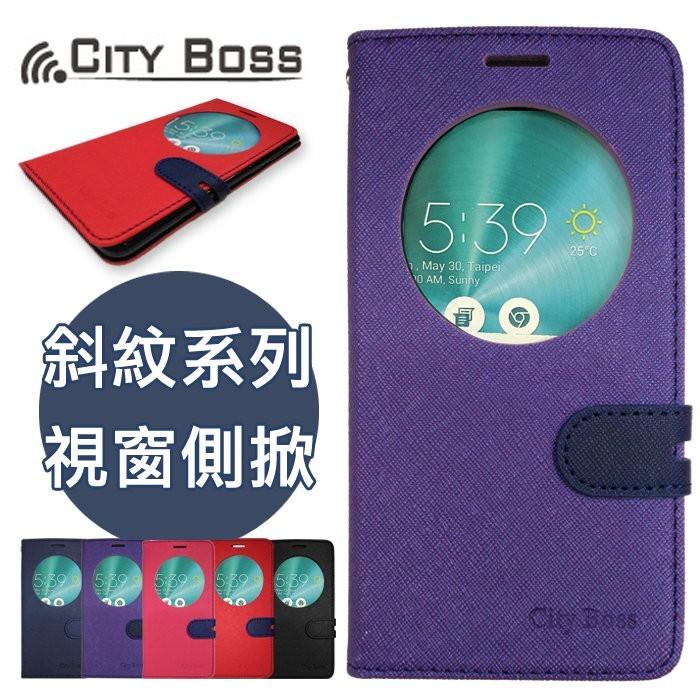 city boss5.7吋 asus zenfone 3 deluxe/zs570kl 華碩 視窗