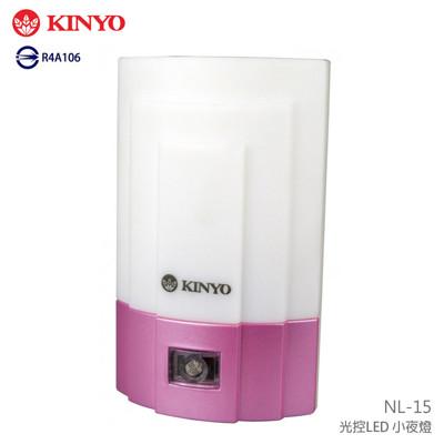 LED插電式感應小夜燈/光控感應 (5折)