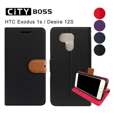 5.7吋 HTC Exodus 1S/Desire 12S 手機套 側掀磁扣皮套/卡片層/可站立/撞 (10折)