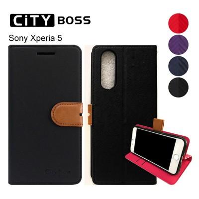 6.1吋 Sony Xperia 5/J9210 手機套 側掀磁扣皮套/卡片層/可站立/撞色混搭 (10折)