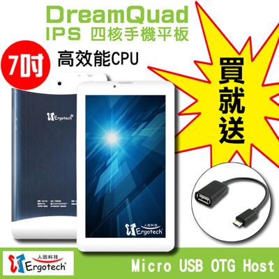 7吋 人因科技 MD7106/MD-7106 平板 雙卡雙待 3G可通話 送OTG (6.7折)