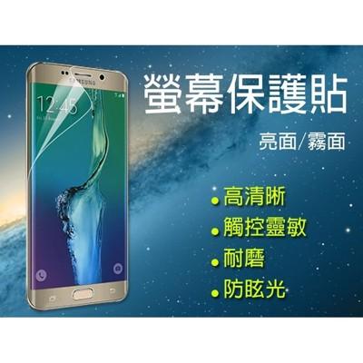 手機保護貼 Samsung GALAXY Note3 N7200 N900 N9000 N9005 (10折)