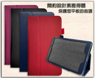 平板皮套*Asus Memo Pad8 ME581CL/K015/Fonepad 8 FE380CG (5折)