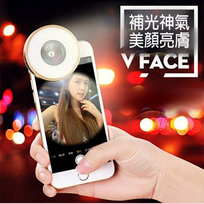 6合1 LED 手機自拍補光燈+魚眼+廣角+微距 手機夾式特效鏡頭 (4折)