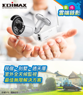 EDIMAX 訊舟 IC-9110W 室外型HD無線網路攝影機 (9.4折)