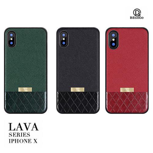 dzgogo lava流馨系列 iphone x 個性創意包邊防摔保護套