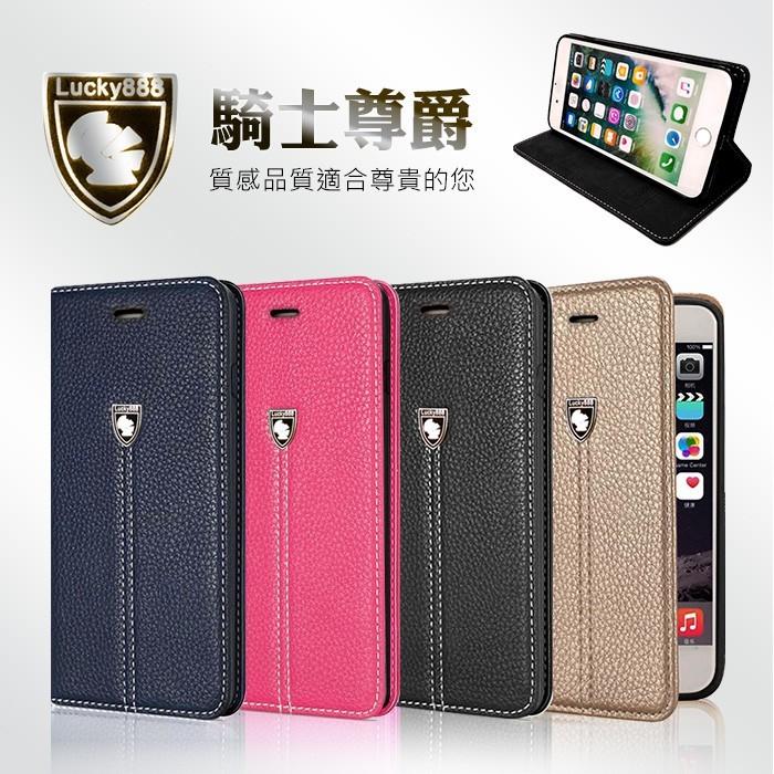 ucase 騎士尊爵系列 頂級pu皮革 4.7吋/5.5吋 iphone 7/8 plus 手機皮套