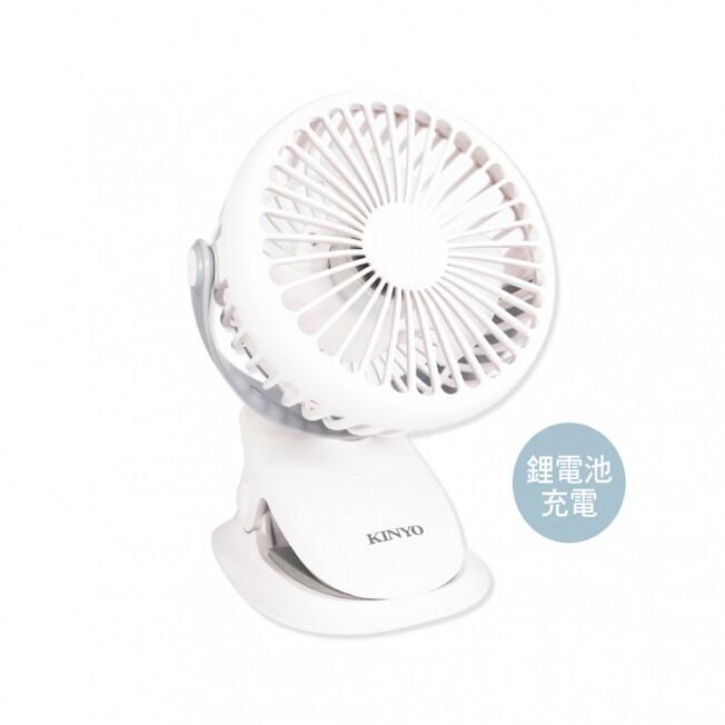 kinyo 多功能夾/立式 小風扇 三段風速 多功能夾 充電鋰電池 夾式 桌立 小電風扇 立式風扇