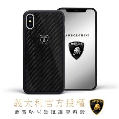 Lamborghini 藍寶堅尼原廠授權 5.8 iPhone X 碳纖維雙料手機殼 (6.9折)