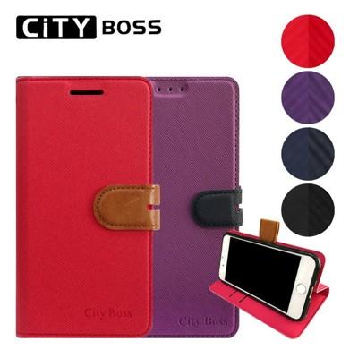 CITY BOSS 撞色混搭 6吋 Sony Xperia XA1 Ultra 手機皮套 手機 側掀 (10折)