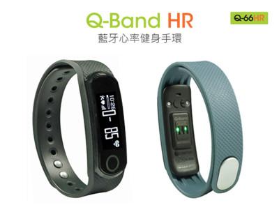 i-gotU Q66HR Q-Band 心率無線藍芽智慧運動手環/LED顯示螢幕/IPX7防水 (8.2折)