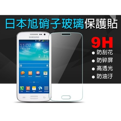 日本旭硝子玻璃 0.3mm 華碩 ASUS ZenFone C ZC451CG 4.5吋 鋼化玻璃保 (10折)