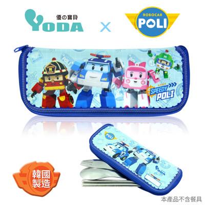 YoDa 救援小英雄POLI波力餐具收納袋 (3.5折)