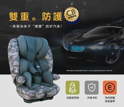 YoDa 第二代成長型兒童安全座椅(三款可選) (6.1折)