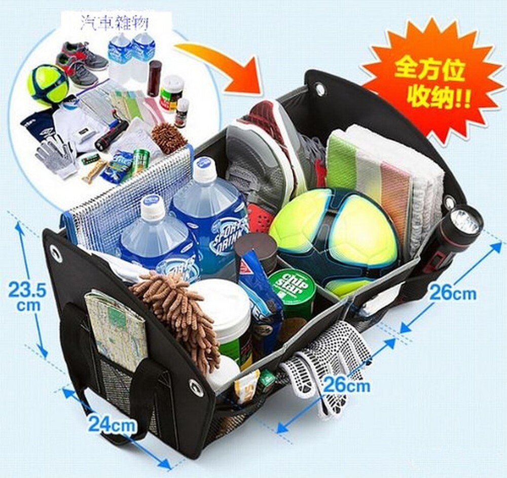 汽車後座收納袋 折疊式 後座 整理箱 收納袋 置物袋 儲物箱 多功能