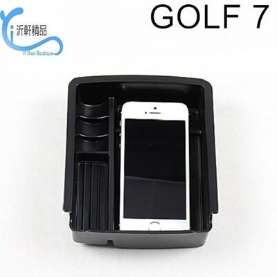 VW GOLF 6 7 TSI TDI GTI 中央扶手盒 中央置物盒 儲物盒 零錢盒 收納盒 沂軒 (8.5折)