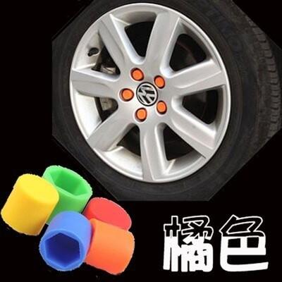 A0062 輪框 輪圈 保護蓋 矽膠保護套 螺帽 適用AUDI BMW BENZ VW FORD (8.2折)