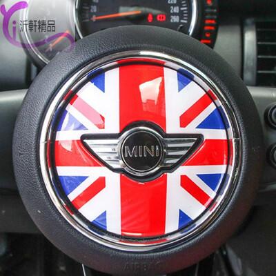 mini cooper 方向盤貼 F55 F56 米字旗 3D立體貼 車內裝飾貼 沂軒精品 (8.7折)
