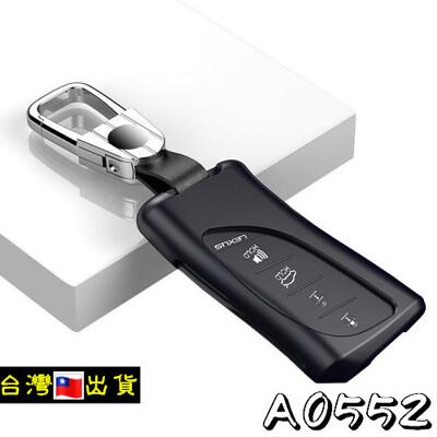 2021 LEXUS 鑰匙殼 鑰匙套 UX250h UX200 FSPORT ES200 LX LS (7.6折)