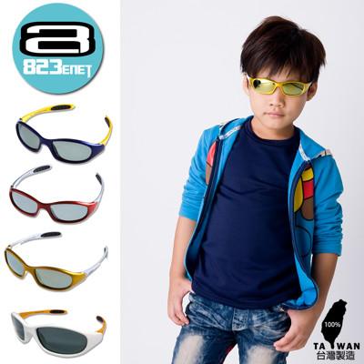 MIT 台灣製 兒童抗UV400偏光太陽眼鏡 酷炫撞色全框款 A0303 (2.4折)