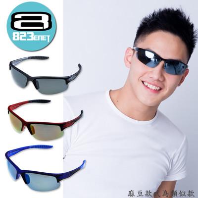 MIT 運動風抗UV400偏光太陽眼鏡 雙色拼接款 A0101 (3.2折)