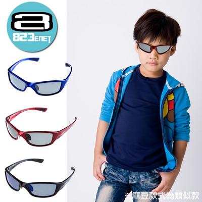 MIT 台灣製 兒童運動風抗UV400偏光太陽眼鏡 帥氣酷炫全框款 A0302 (2.4折)