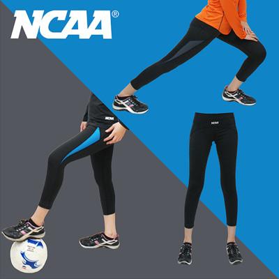 NCAA 女款彈性側邊拼接機能緊身七分褲 (2.5折)