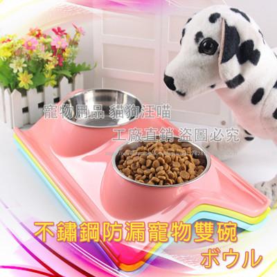 馬卡龍色 W形二合一不銹鋼寵物防漏雙碗 碗可拆 兩用碗 貓碗 狗碗 飼料碗 飲水碗 寵物碗 寵物用品 (5.6折)