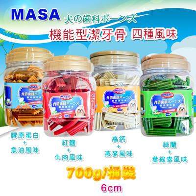 機能型潔牙骨 桶裝 四種口味 (5.9折)