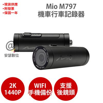 mio m797$3990送16g記憶卡+四爪手機支架 桃黑2k wifi 機車 行車記錄器 (6.7折)