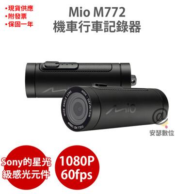 mio m772 $3490送16g記憶卡+四爪手機支架 桃黑 機車 行車記錄器 (5.8折)