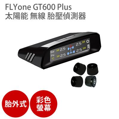 FLYone GT600 Plus 【胎外式 彩色螢幕 限時優惠$1980】無線 太陽能 胎壓偵測器 (6.6折)