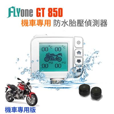 Flyone GT850 同 GT800 機車 IPX7 防水 胎壓偵測器 重機適用 (5.7折)