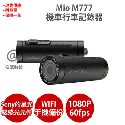 mio m777$3990送16g記憶卡+四爪手機支架 桃黑 機車 行車記錄器 (6.7折)