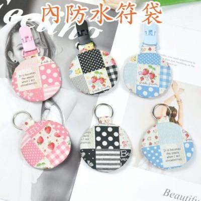 防水符袋 gogoro鑰匙圈袋 圓形平安符袋  護身符袋  手作香火袋 【M3029】 (4.4折)