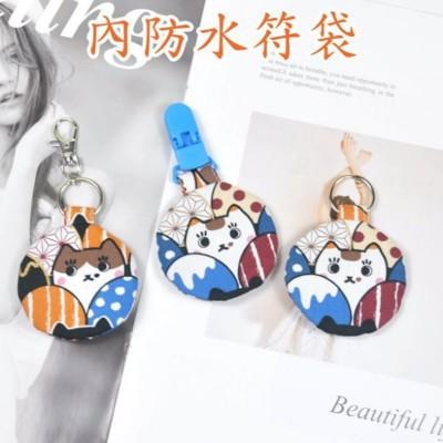 防水符袋 gogoro鑰匙圈袋 圓形平安符袋  護身符袋 感應扣袋 手作香火袋 【M3037】 (4.4折)