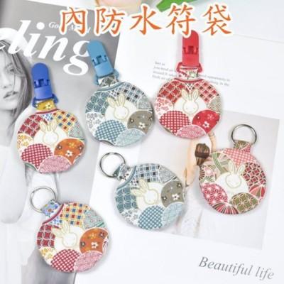 防水符袋 gogoro鑰匙圈袋 圓形平安符袋  護身符袋  手作香火袋 【M3034】 (4.4折)