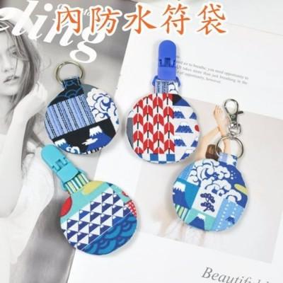 防水符袋 gogoro鑰匙圈袋 圓形平安符袋  護身符袋  手作香火袋 【M3032】 (4.4折)