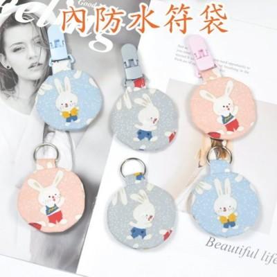 防水符袋 gogoro鑰匙圈袋 圓形平安符袋  護身符袋  手作香火袋 【M3030】 (4.4折)