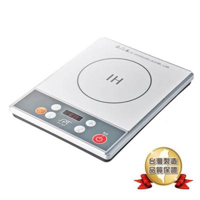【尚朋堂】台灣製 IH 變頻電磁爐(SR-1825) 加贈充電式風扇 (8折)