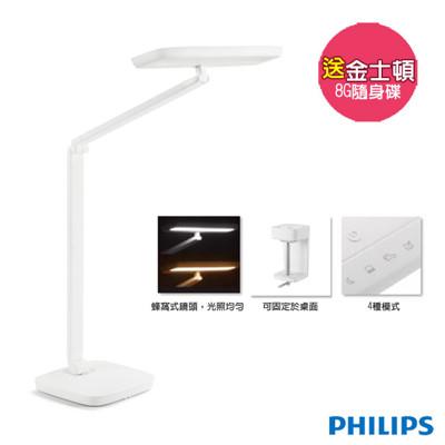 【飛利浦 PHILIPS】軒璽座夾兩用高品質LED檯燈 (66049) 加贈小電扇+濕紙巾 (5.1折)