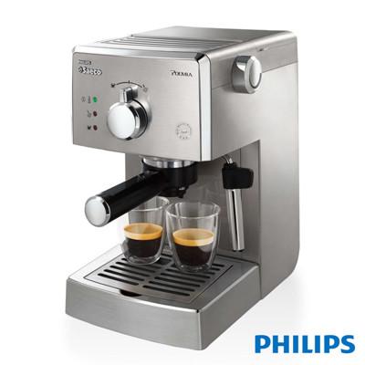 加贈保溫瓶【飛利浦 PHILIPS】Saeco POEMIA 半自動義式咖啡機(HD8327) (7.9折)