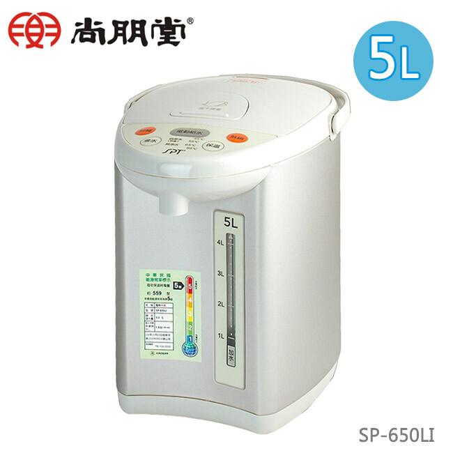 尚朋堂5l電熱水瓶 sp-650li (5級能效)